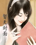 重生赵志敬h最新章节列表,重生赵志敬h全文阅读