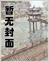 梦神之境最新章节列表,梦神之境全文阅读